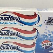 广州进口牙膏备案的流程