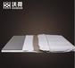 天然乳胶床垫优惠w乳胶薄垫乳胶卷材加工