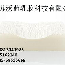 乳胶枕批发w乳胶枕头生产工厂优惠供应