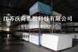 乳胶床垫加工定制w泰国进口天然乳胶