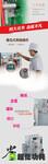 猪精液包装机批发/全自动猪精液灌装机图片