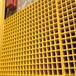 供青海玻璃钢格栅和西宁玻璃钢格栅板供应商