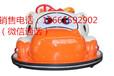 上海碰碰车价格产品介绍