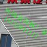 郑州2.0铝板外墙装饰板/众泰4s店幕墙穿孔铝板工艺