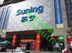 苏宁易购超市门头装饰冲孔板-外墙装饰穿孔铝板厂家