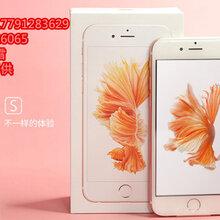 西安手机分期大学生和上班族买苹果6s需要资料有什么不同