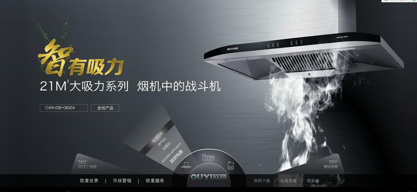 杭州网站设计公司杭州网建首选品牌