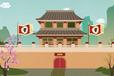 小堡动画宁波性价比高的企业宣传广告动画展示扁平化MG动画