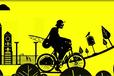 宁波专业二维MG创意动画广告动画制作MG动画设计