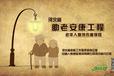 宁波专业的MG动画制作飞碟说产品宣传flash动画