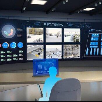 天水數據可視化技術針對信息的分析處理