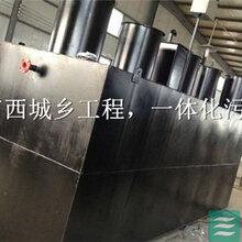 崇左市工业园区专用一体化污水处理设备