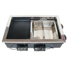 亚卫710涮烤一体锅涮烤炉图片