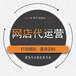 安徽電商淘寶代運營公司合肥天貓店鋪托管運營怎么樣?