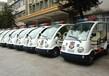 电动巡逻车专业厂家就选玛西尔