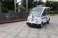 重庆4座封闭电动巡逻车,造型新颖,节能环保