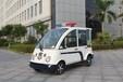 重庆5座封闭电瓶巡逻车,城管执法好帮手