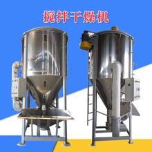 包頭熔噴布立式攪拌烘干機生產廠家圖片