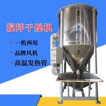 陽江紡粘無紡布塑料烘干機報價圖片