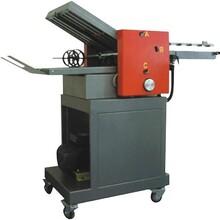 ZY-380A型全自动高速栏栅吸风式折页机