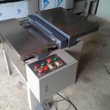 自动书本整理机,液压纸张整理撞击机
