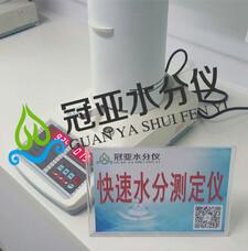 橡胶水分仪,橡胶水分检测仪,橡胶水分测试仪,橡胶水分测量仪
