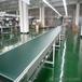 优质组装流水线,插件线,木板线,电子生产线,皮带输送线设备