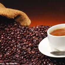 咖啡进口和青岛海关收费项目,咖啡豆清关报价怎么样