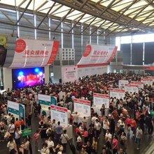 2020上海百货展-上海百货会