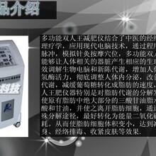 保定减肥最有名的美容仪器,M9减肥塑形仪器,老中医经络减肥仪器。双人减肥仪器
