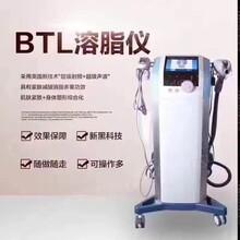 安康美容仪器厂家,最舒服的减肥仪器,科学减肥仪器,M9减肥仪器,溶脂爆脂减肥仪器。