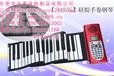 61键环保硅胶电子琴博锐品牌钢琴厂家招商代理
