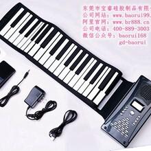 博锐钢琴88键手卷钢琴专业版电子礼品钢琴价格图片