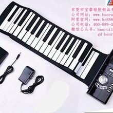 博锐钢琴88键定制版加厚环保手卷电子琴厂家直销图片