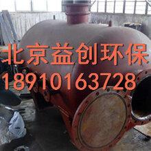 YCH生产《一段抽汽减温减压器锅炉除氧设备》图片