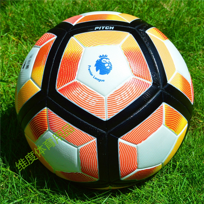 深圳足球吧开学季特价青少年英超世界杯足球防滑颗粒2016欧洲杯足球