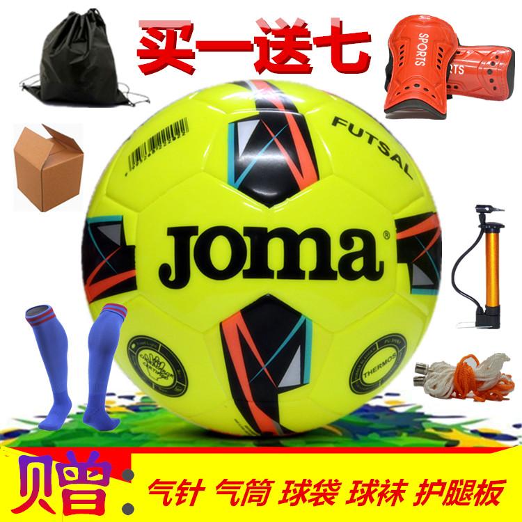广州贴皮足球英超西甲世界杯足球