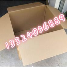 瓦楞纸箱工艺流程图厂家订制纸箱厂