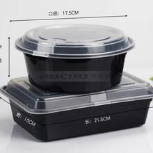 高档一次性饭盒快餐盒午餐打包便当盒汤碗外卖盒饭盒保鲜盒长方形