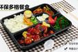 一次性快餐盒多格塑料長方形商務黑色高檔5五格便當外賣餐盒飯盒