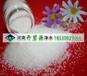 舟山纺织印染工业污水处理用聚丙烯酰胺絮凝剂工艺流程