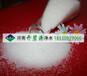 亳州矿泥固液分离使用40离子度阳离子聚丙烯酰胺厂家