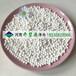 马鞍山井水净化除氟使用活性氧化铝原生球厂家价格