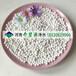 哈尔滨吸附式干燥机用活性氧化铝3-5mm活性氧化铝价格