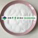 泉州PAM阴离子聚丙烯酰胺作为钻井液的应用及投加量