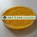 供應嘉興紡織印染工業水處理用聚合硫酸鐵除磷劑聚合硫酸鐵廠家