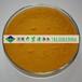 蘇州漂染廢水除磷專用聚合硫酸鐵國標聚合硫酸鐵市場售價