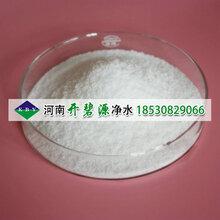 重庆渝中餐饮含油污水处理用聚丙烯酰胺PAM聚丙烯酰胺厂家直销