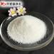 蘇州紡織廠廢水用聚丙烯酰胺脫色凈化聚丙烯酰胺使用方法