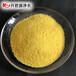 唐山工業污水處理用聚合氯化鋁絮凝沉淀劑聚合氯化鋁廠家